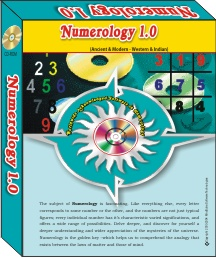 Number 7 numerology in tamil photo 3
